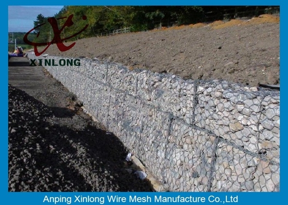 চীন Hot Dipped Galvanized Gabion Box , Welded Gabion Baskets For Riverbed সরবরাহকারী